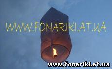 http://fonariki.at.ua/Cilindr/letajuschij_fonarik_cilindr_beliy_4.jpg