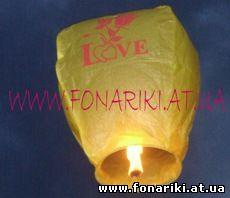 http://fonariki.at.ua/Fonariki_kupol/letajuschiy_fonarik_kupol_love_zheltiy_1.jpg