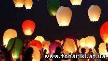 http://fonariki.at.ua/Fonariki_kupol/letajuschiy_nebesniy_fonarik_kupol.jpg