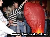 http://fonariki.at.ua/Fonariki_serdce/letayuschiy_fonarik_serdce_valentinka_174.jpg