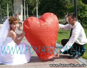 http://fonariki.at.ua/Forum/letajuschiy_nebesnyy_fonarik_serdce.jpg