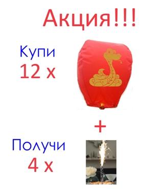 http://fonariki.at.ua/Forum/zmeja_pljus_svechi.jpg