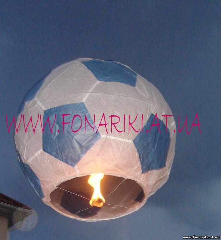 Оригинальный Летающий фонарик для футбольных болельщиков в форме футбольного мяча