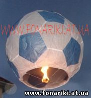 http://fonariki.at.ua/Myach/letajuschij_fonarik_myach_football_new1.jpg