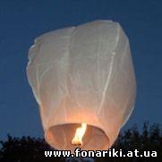 http://fonariki.at.ua/Noviy_God/letajuwij_nebesnyj_kitayskij_fonarik_kupol_belyj.jpg